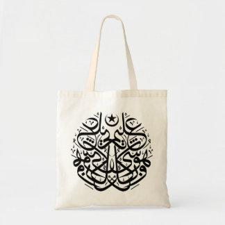 Symmetry in arabic thuluth calligraphy canvas bags
